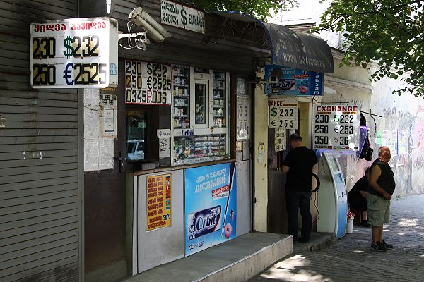Foreign exchange outlets