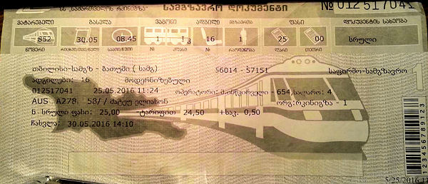 Tbilisi train ticket